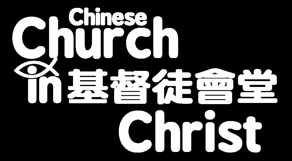 ccicLogo2017.png