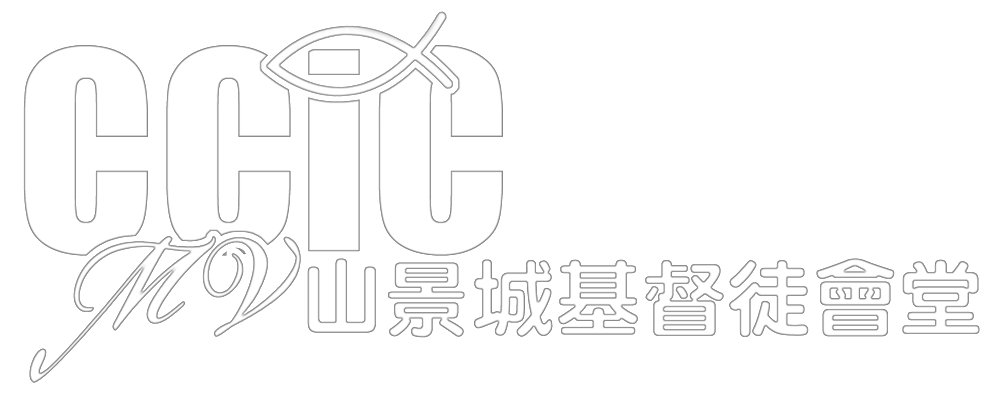 ccicmvLogo2017-fishWhite-2.png