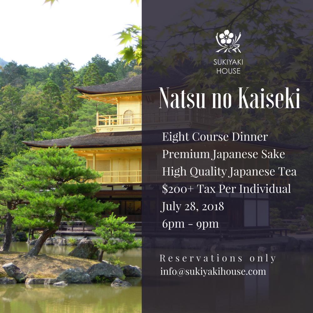 Natsu no Kaiseki