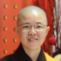 Zu Guang Fashi.jpg