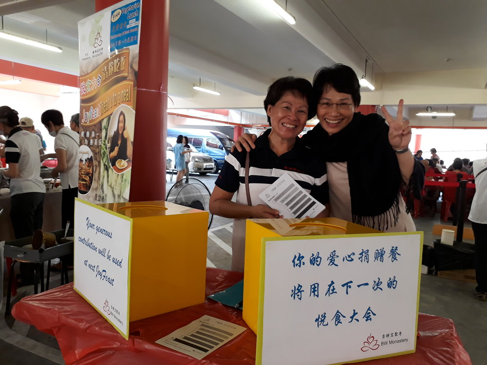 Every participants of the Joyfeast event praised that the food was extremely delicious! 问了每一位来享用悦食大餐的来宾都说食物非常好吃!
