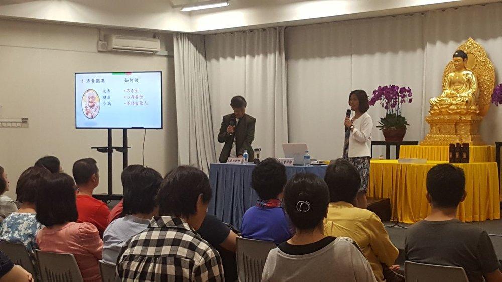 讲师: 周芸蓉、王爱兰 Lecturer: Chou Yun Lung, Wang Ai Lan