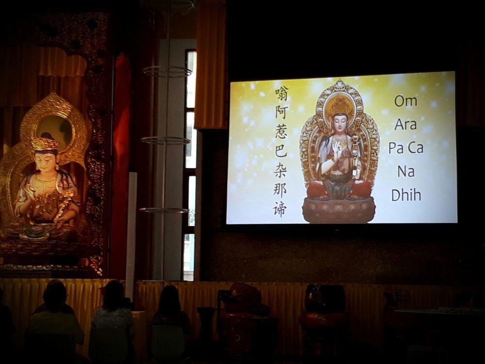 文殊菩萨咒语-大众猛力祈求文殊师利菩萨保佑