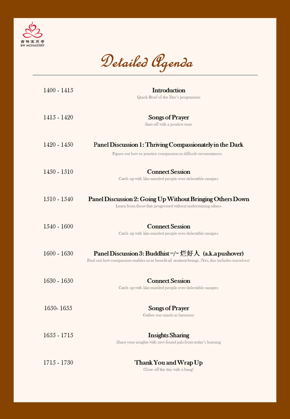 YA Conference Detailed Agenda.png