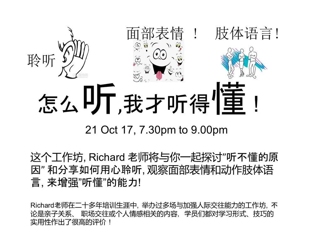 1.5 hr Talk - Oct 17 - Richard -1.jpg