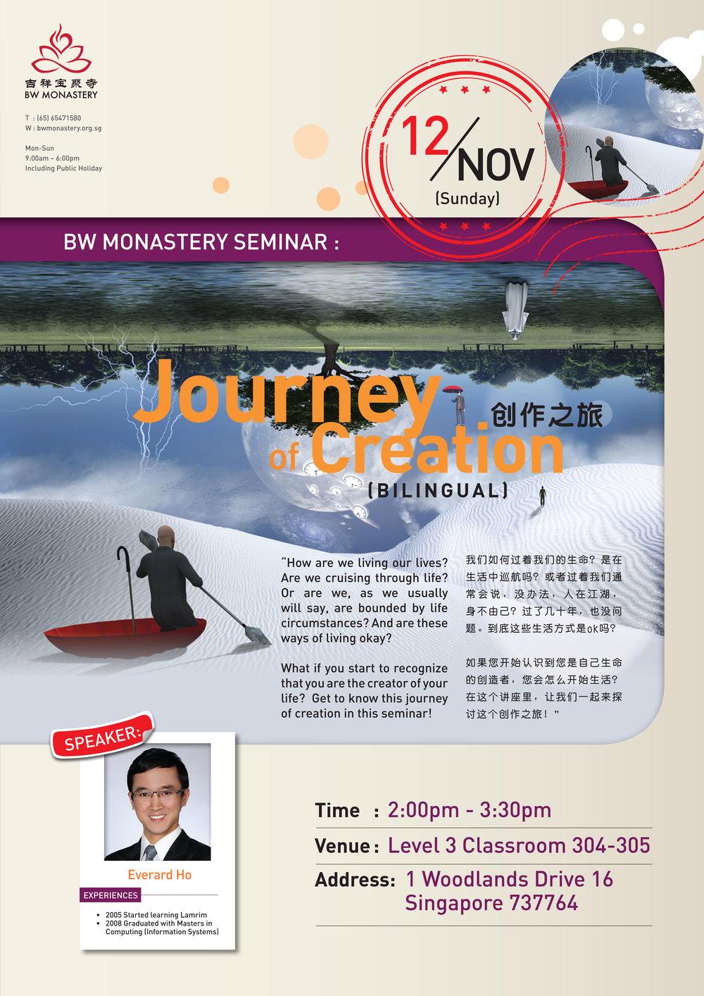 12.11.17 JOURNEY OF CREATION (2).jpg