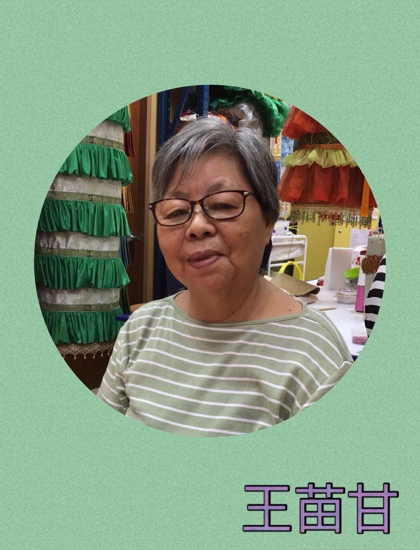 王苗甘:  如果真要问我为何喜欢到缝制组工作坊来,我实在说不上来。我只知道待在家时就会感觉疲惫不堪, 想睡觉, 来到这三宝地当义工,我就会精神奕奕,充满欢喜心。