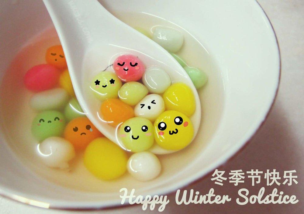 冬至一定不能缺少汤圆,捧在手心热热的汤圆和彼此间的关心让人觉得很温暖!