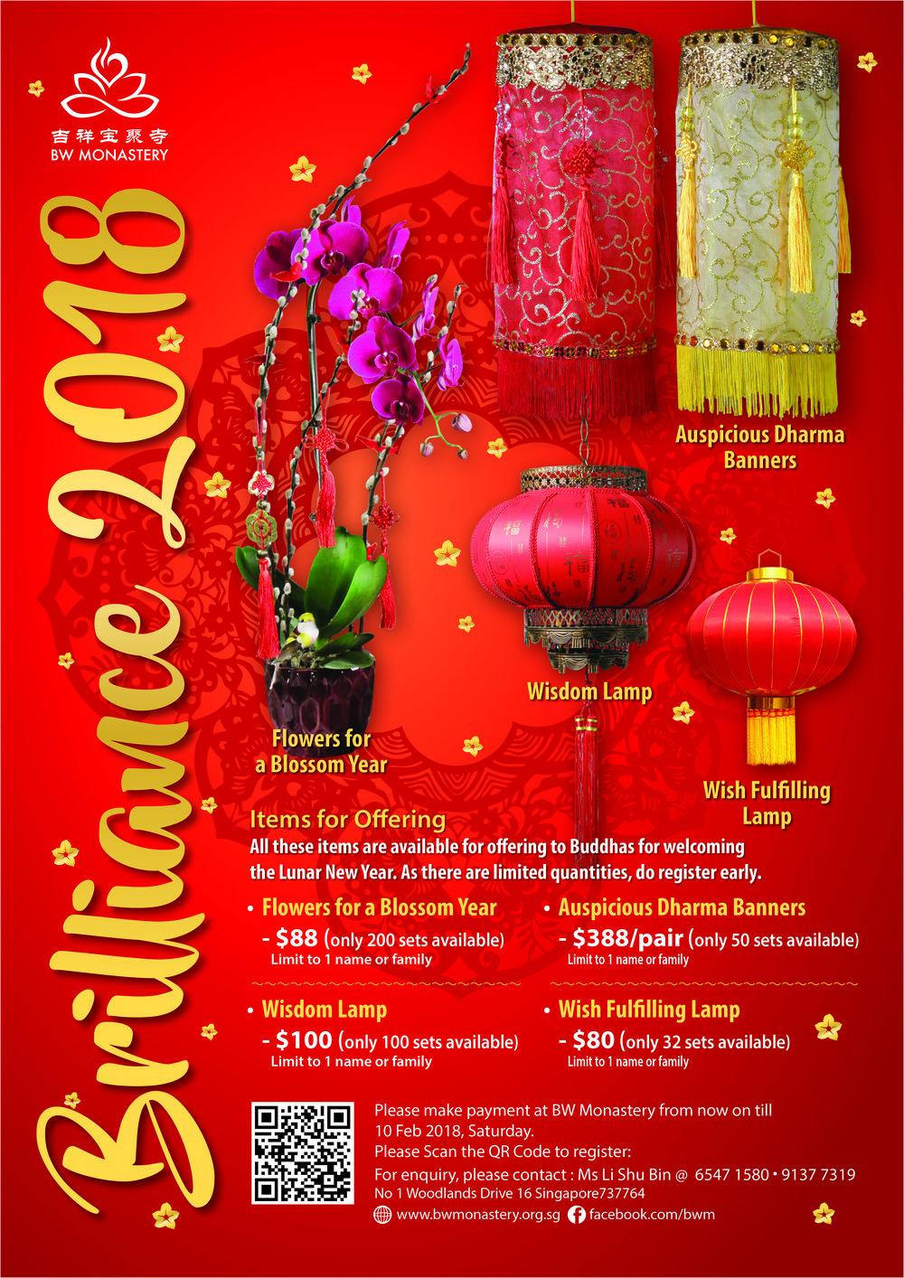 BWM_CNY Poster22 (1).jpg
