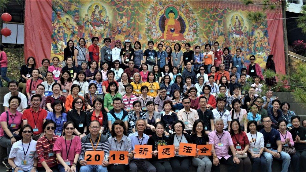 Monlam Festival 2018.P7.jpg
