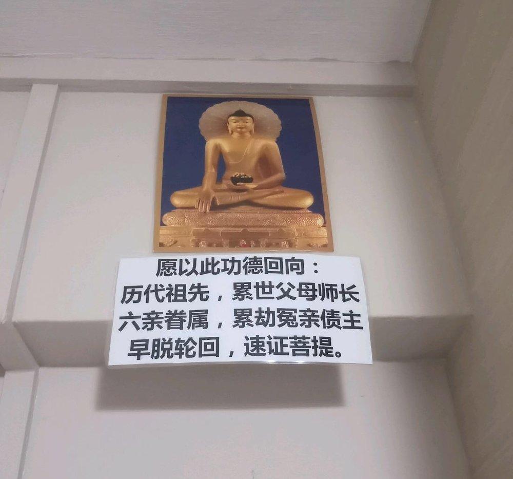 """这张佛陀等身像是余师兄躺在牀上往上望,他必修""""回向""""的内容。  净远和尚也赞叹说:他信心纯厚,认真修行。"""
