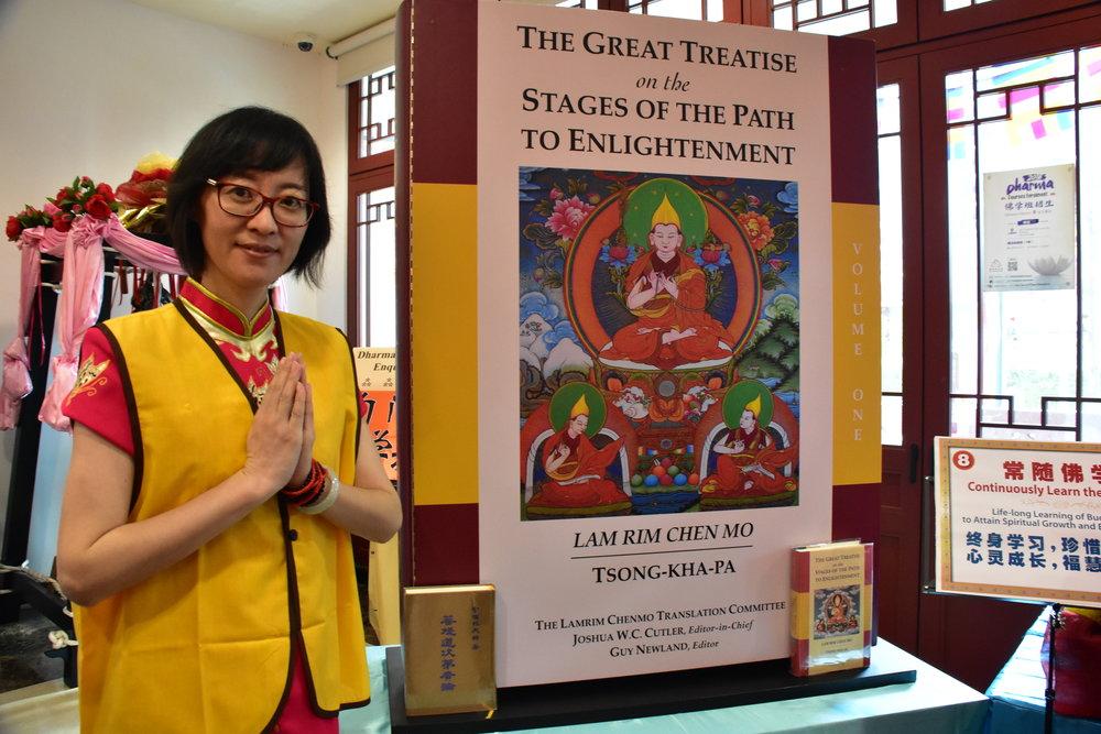 第七站常随佛学——进而了解寺院开办的各种课程,欢迎众生亲近佛法。