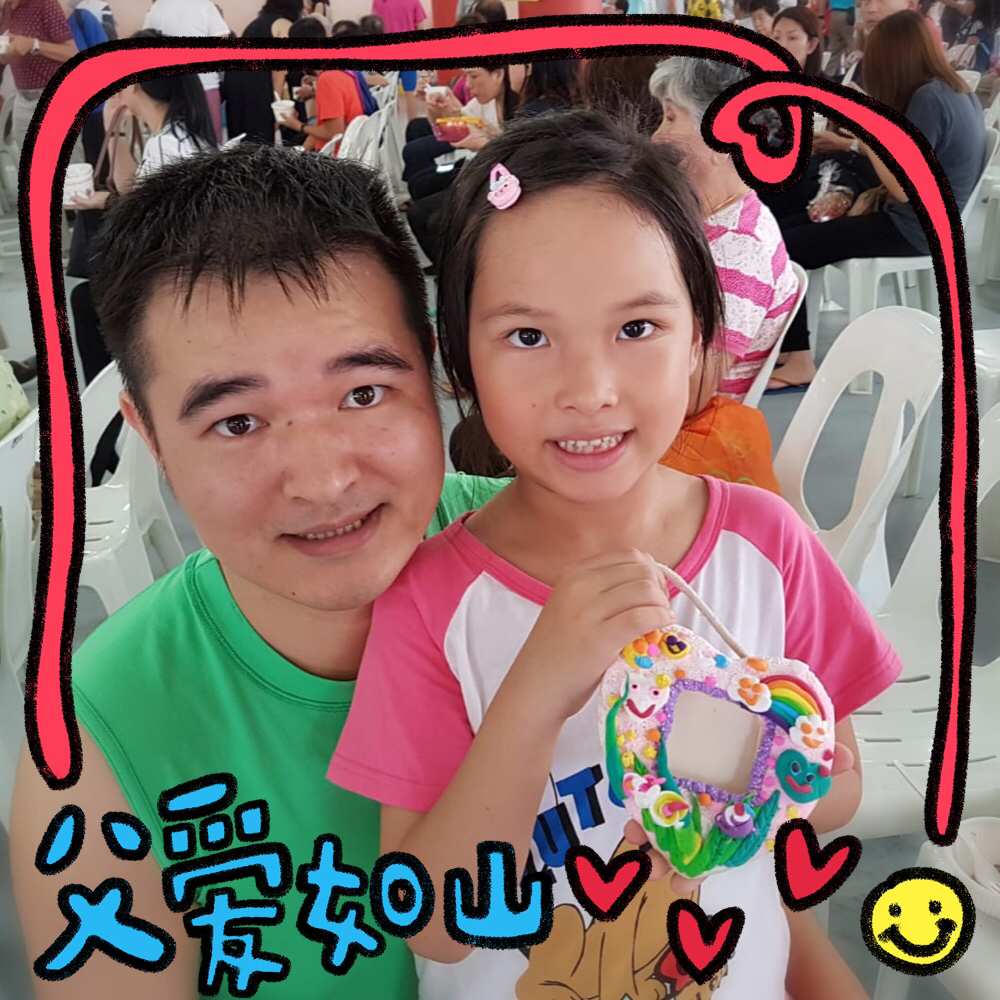 """年仅六岁陈诗晨小妹妹,母亲在中国家乡,平日生活起居都是父亲照料。今天她亲手制作捏土相框做为礼物送给爸爸,她腼腆对爸爸说声:""""父亲节快乐!"""" 好可爱呀!"""