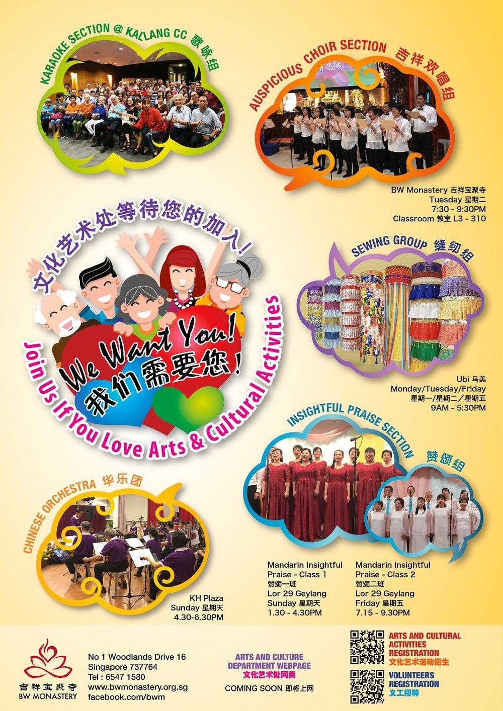 1533524873913_2. Arts & Cultural Poster_FA.jpg