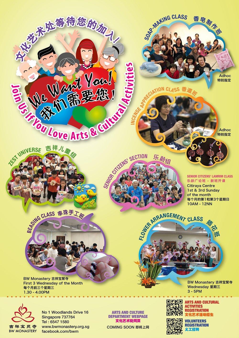 1533524874659_2. Arts & Cultural Poster_FA2.jpg