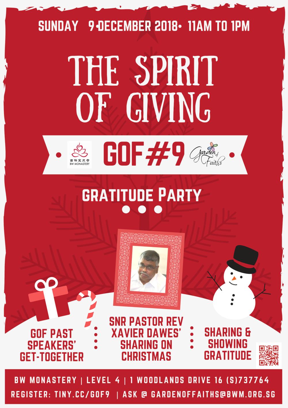 Holiday Christmas Poster (3).png