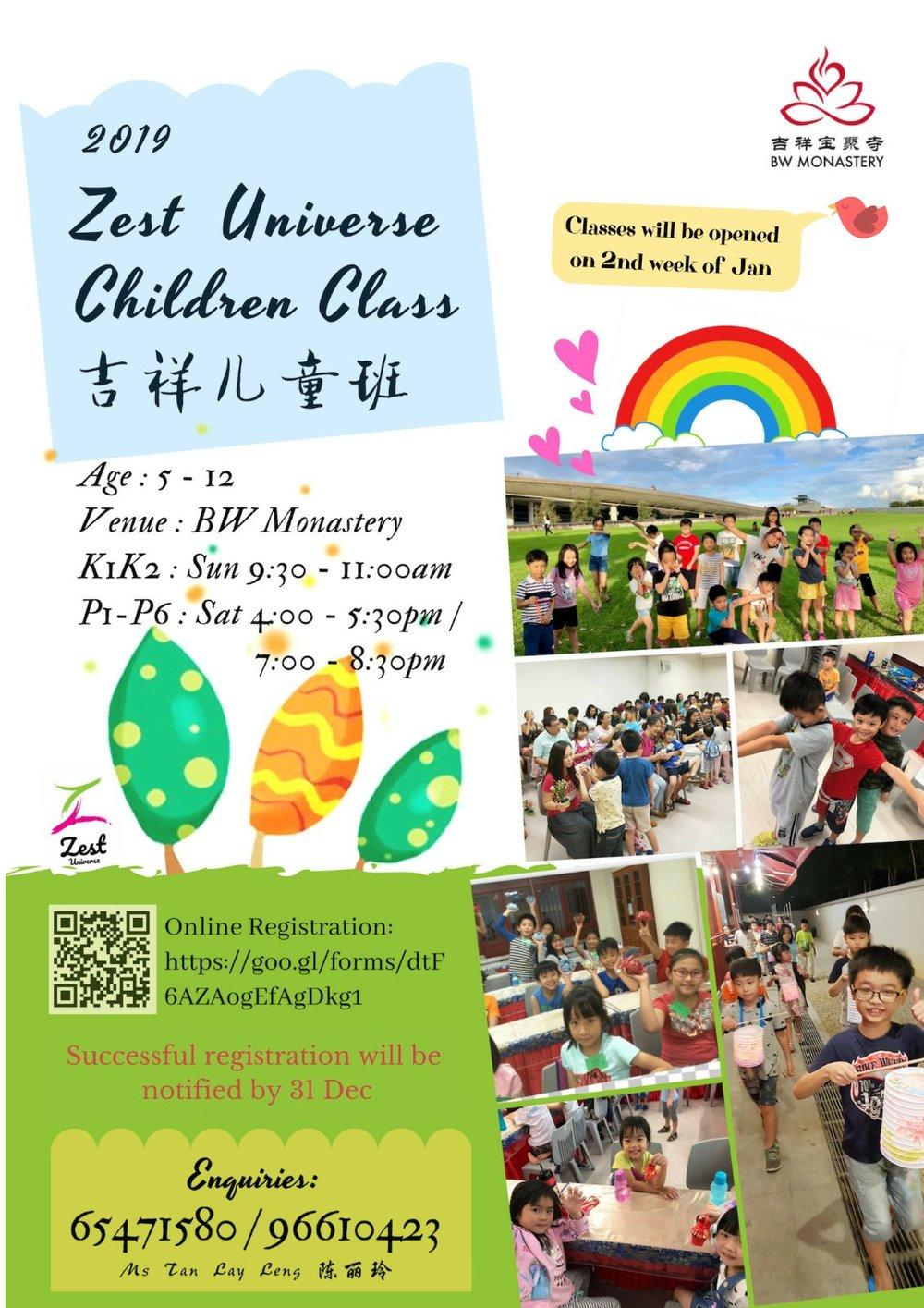 2019 Zest Universe Children Class.jpeg