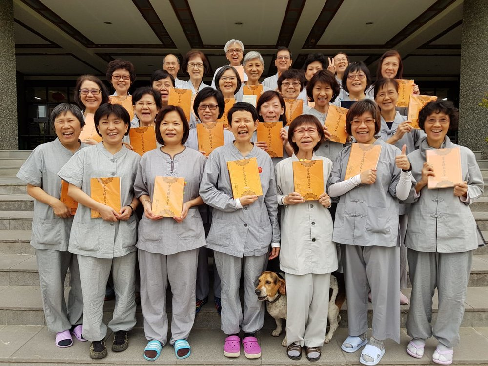 台湾第四期居士佛学营