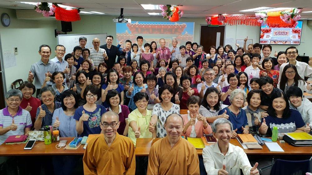 新加坡第四期居士佛学营