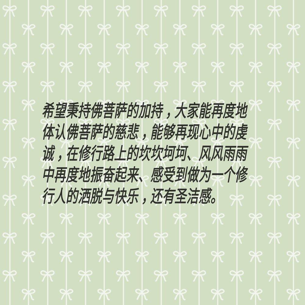 19-01-30-02-14-51-137_deco.jpg