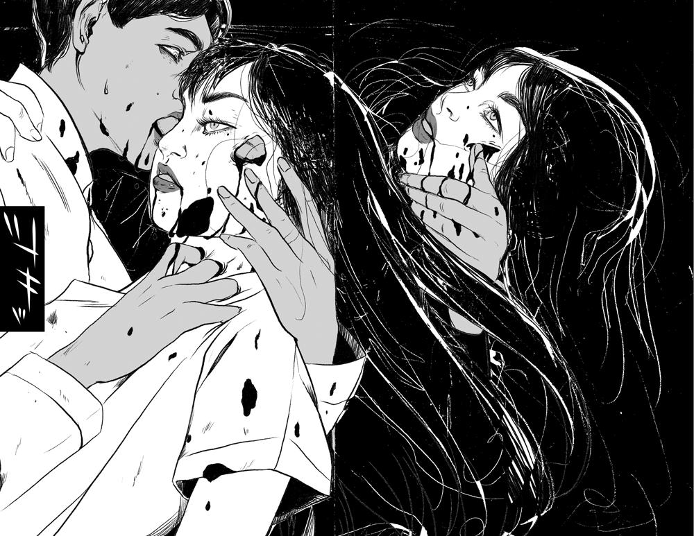 horror-zine1_1000.png
