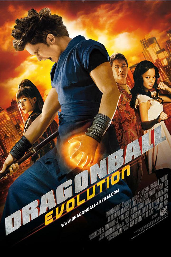 dragonballz_poster02.jpg