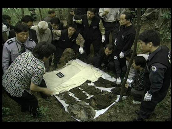 Authorities inspecting the Frog Boys crime scene.
