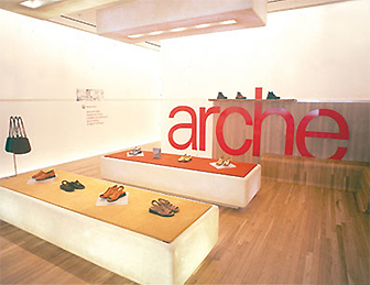 arche_from kramer.jpg
