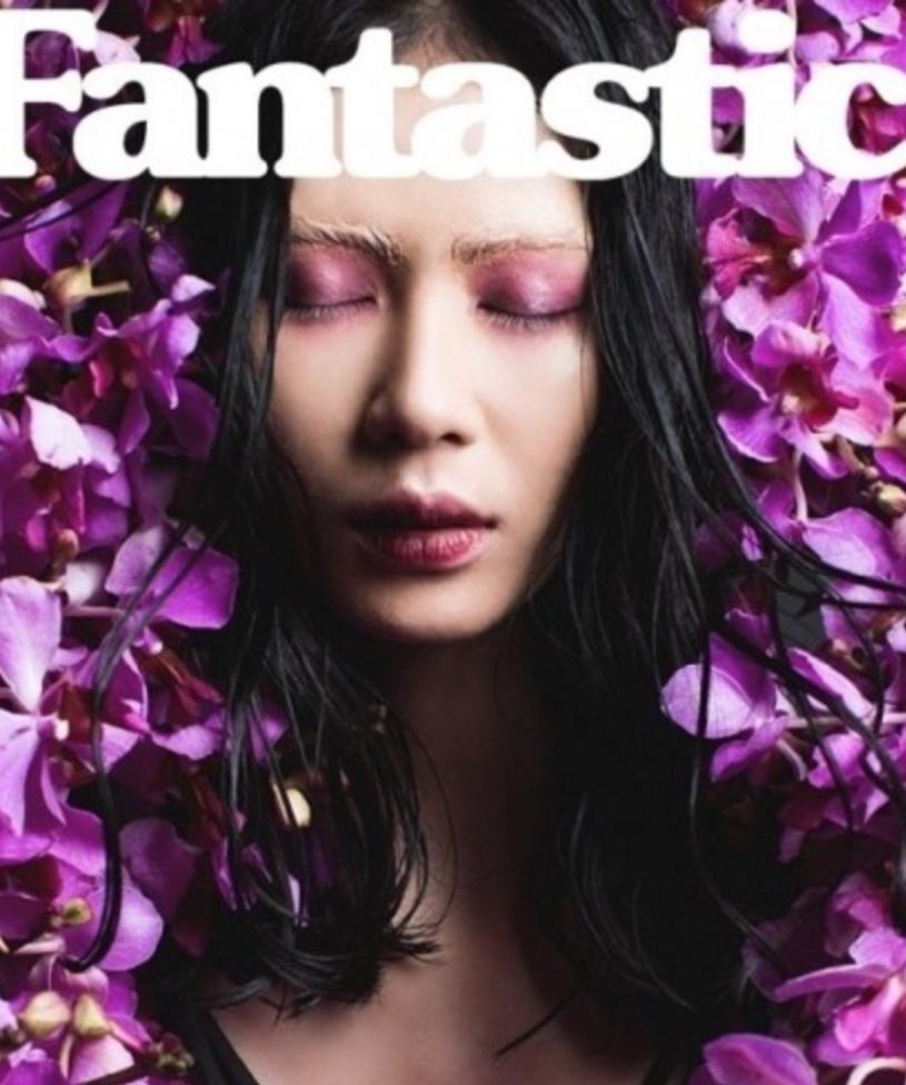 FantasticMagazine.jpg