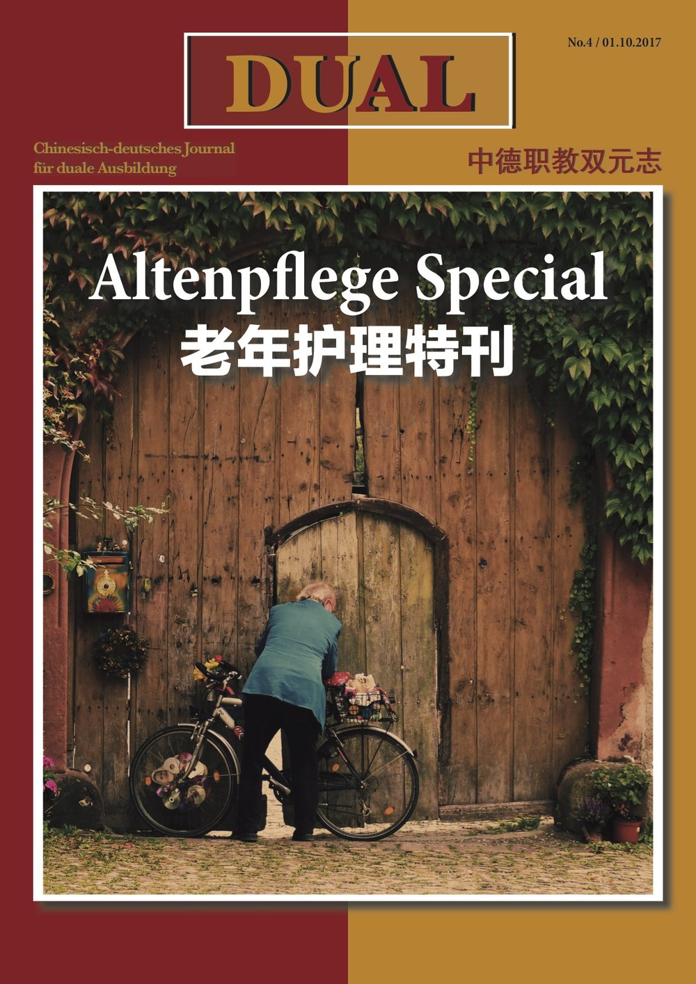 2017.ASC.Altenpflege Special.jpg