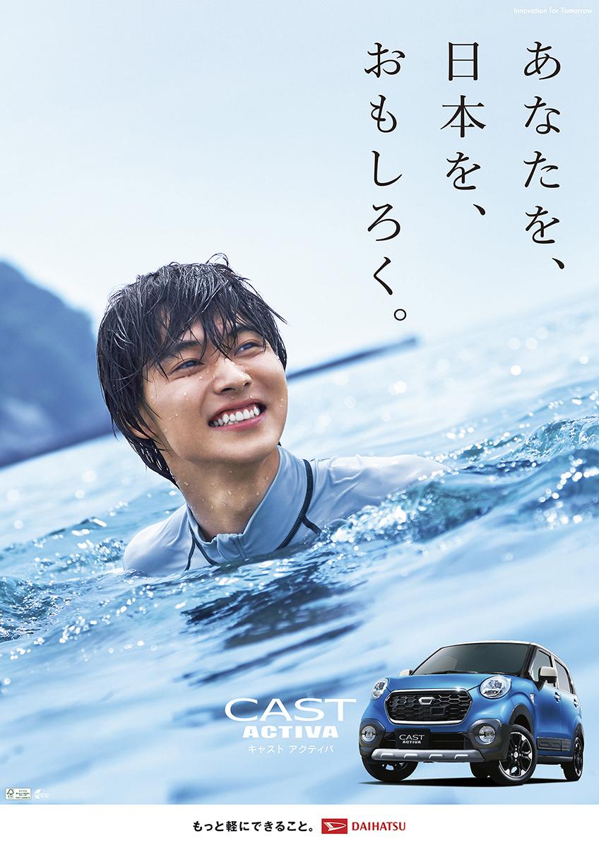 Daihatsu_ACTIVA_YK_1200.jpg