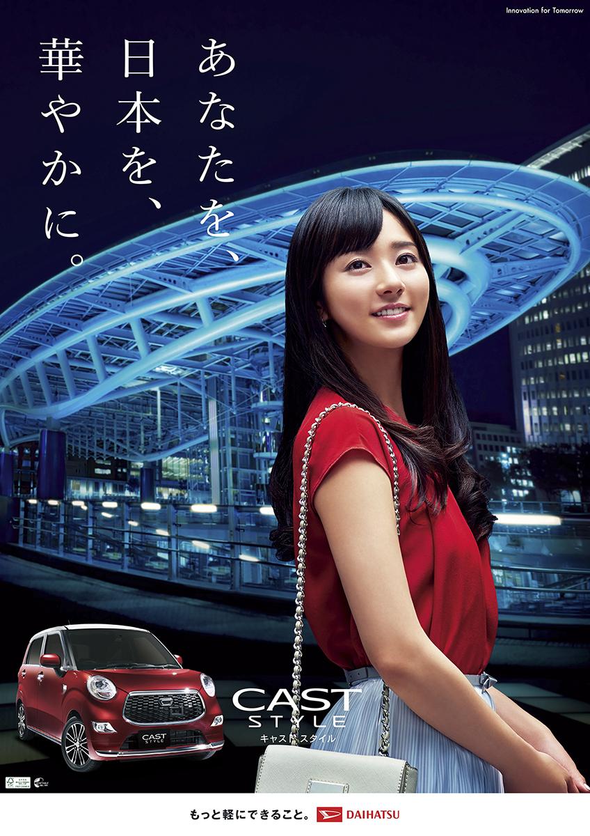 Daihatsu_STYLE_KF_1200.jpg