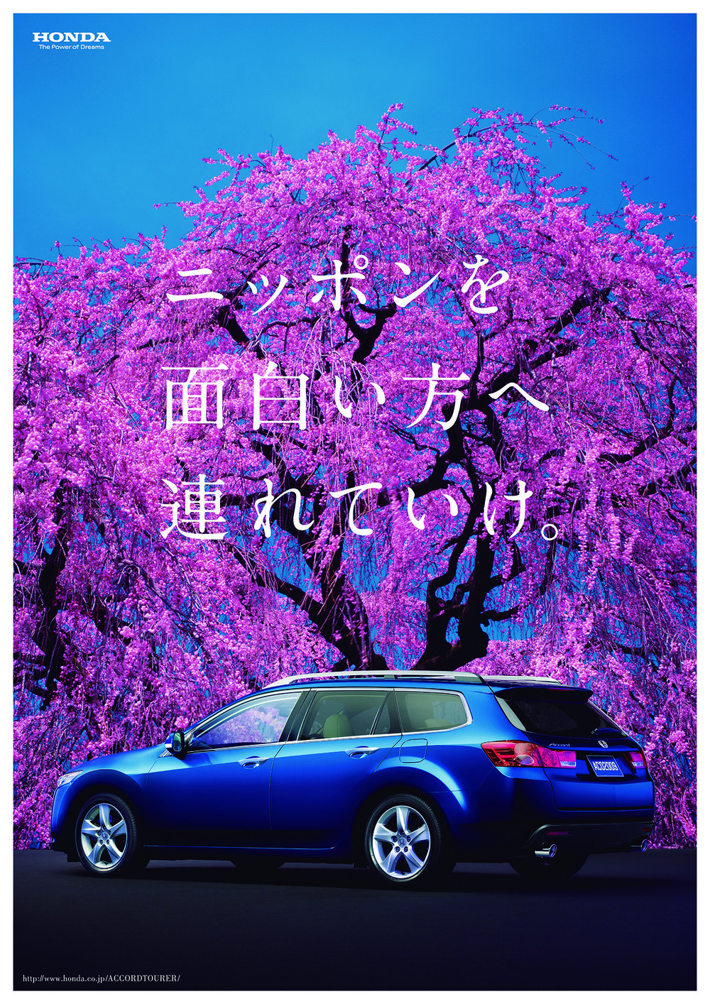 honda_accord_01_2000px_72dpi.jpg