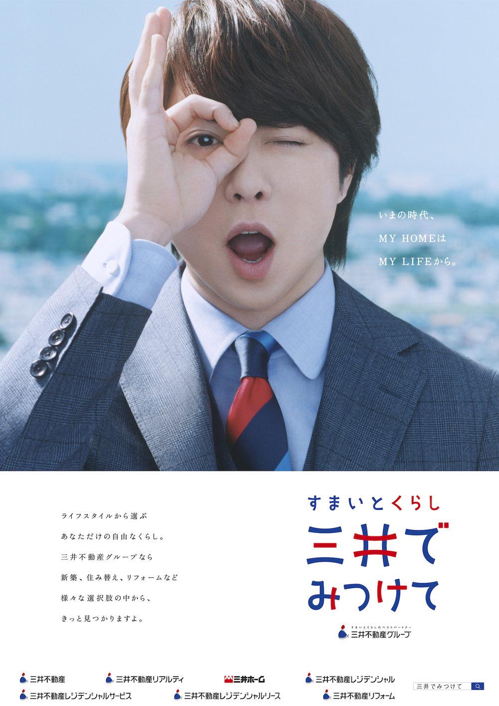 26三井不動産.jpg