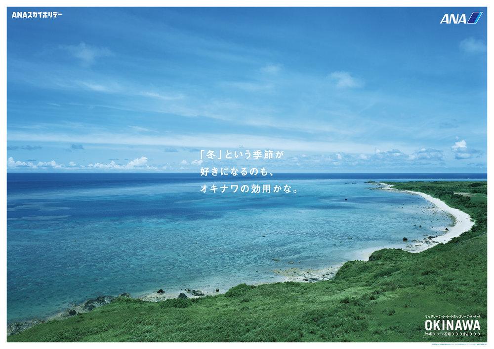 31ana_01_平久保崎_2000px_72dpi.jpg