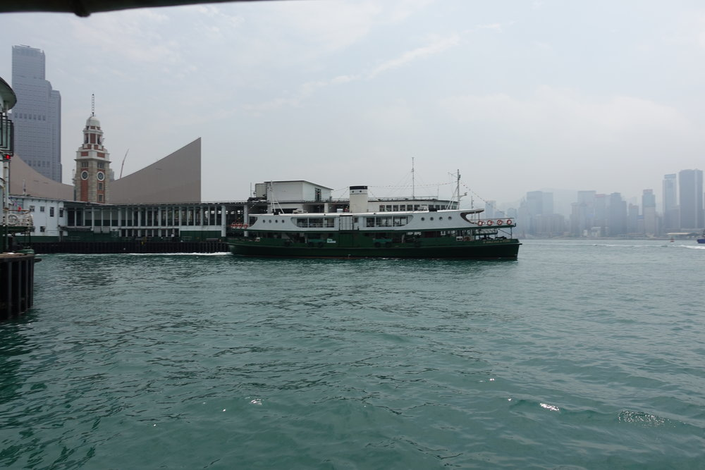 The iconic Star Ferry