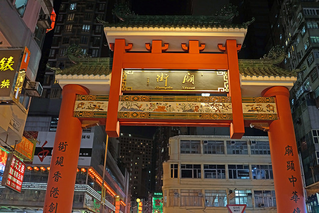 HONG KONG NIGHT TOUR - Hong Kong is incredible at night when it has an even greater buzz about it. Take in some fabulous views, ride and sail on public transport, see a world class light show over the Fragrant Harbour and visit a night market that has a bit of everything.