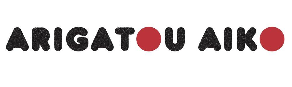 australia-monthly-japanese-stationery-subscription-box-arigatou-aiko-text-logo