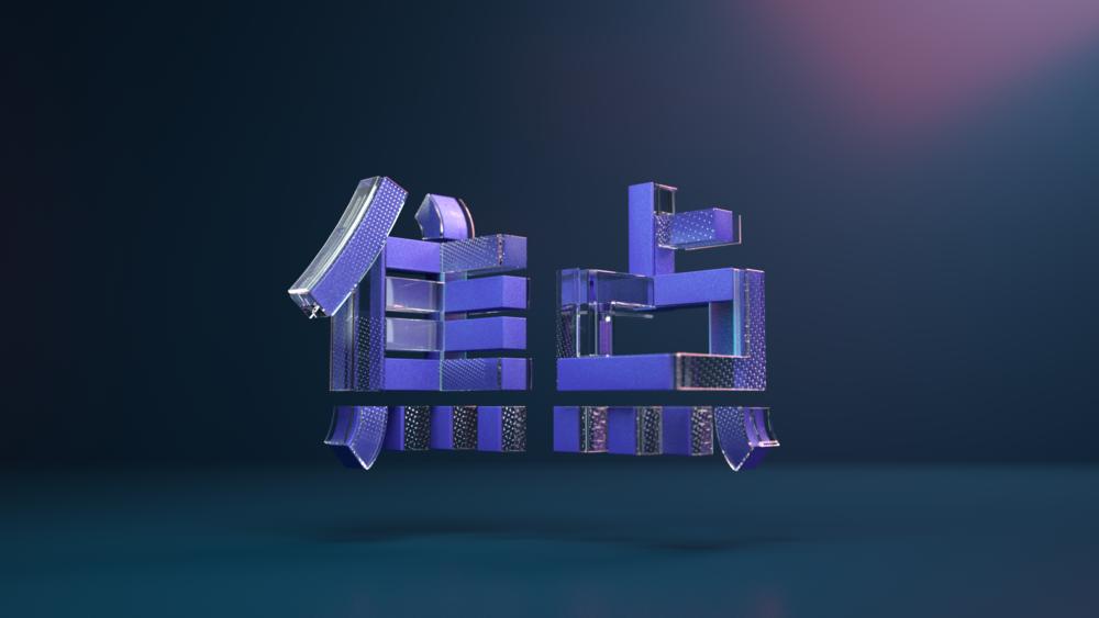 Logo_v9_0056.png