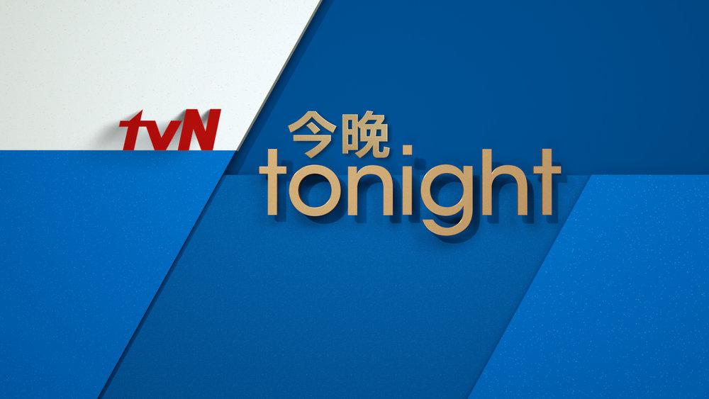 tvN_Daily_Opener_Styleframe_F04_v3.jpg