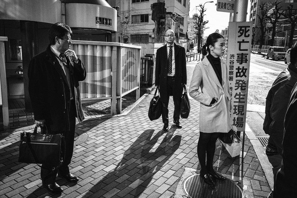 Ishigaya, Tokyo