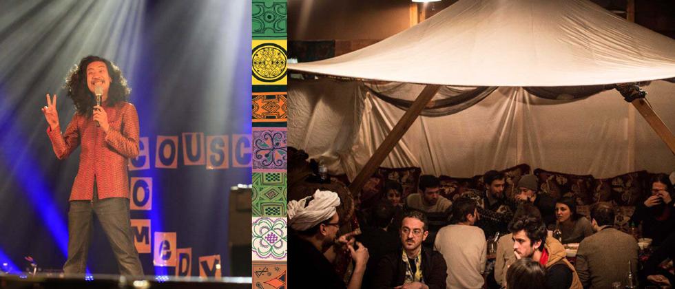 2014 - Rencontres, musiques, films et partage... Les ingrédients sont là. Le Couscous Comedy Show régale les festivaliers. Plusieurs musiciens se produisent. Le Cinéma sous la tente attire les fidèles du genre.Autre rendez-vous qui marque les esprits : la table de discussion sur la souveraineté alimentaire organisée par le département d'anthropologie de l'université McGill.