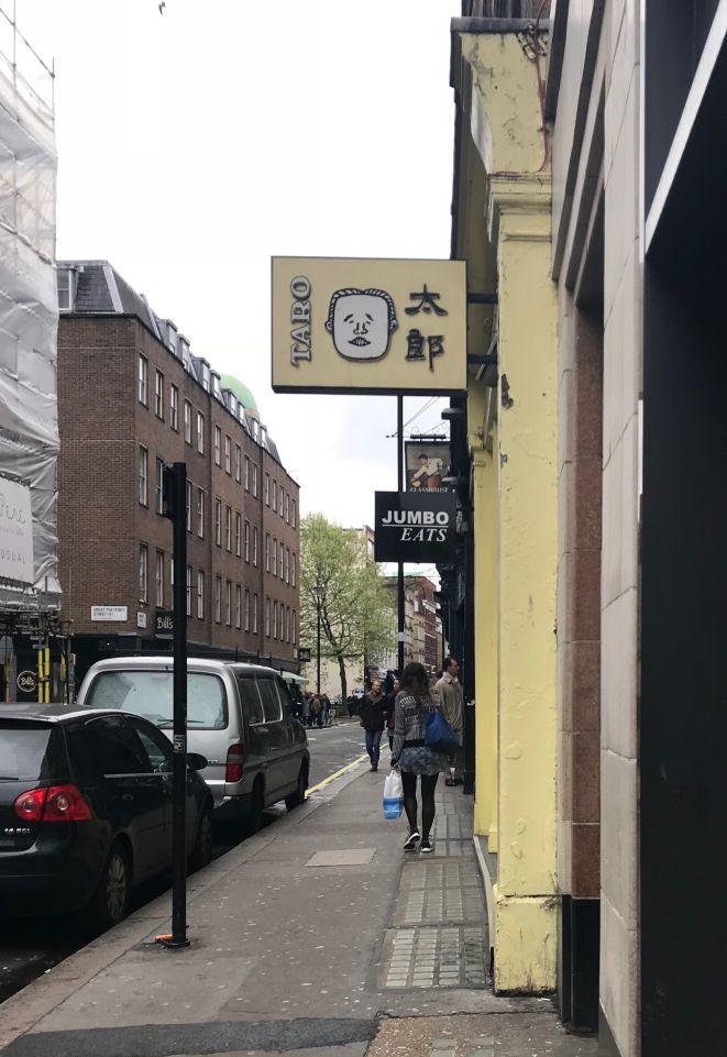 Taro Sushi London.jpg