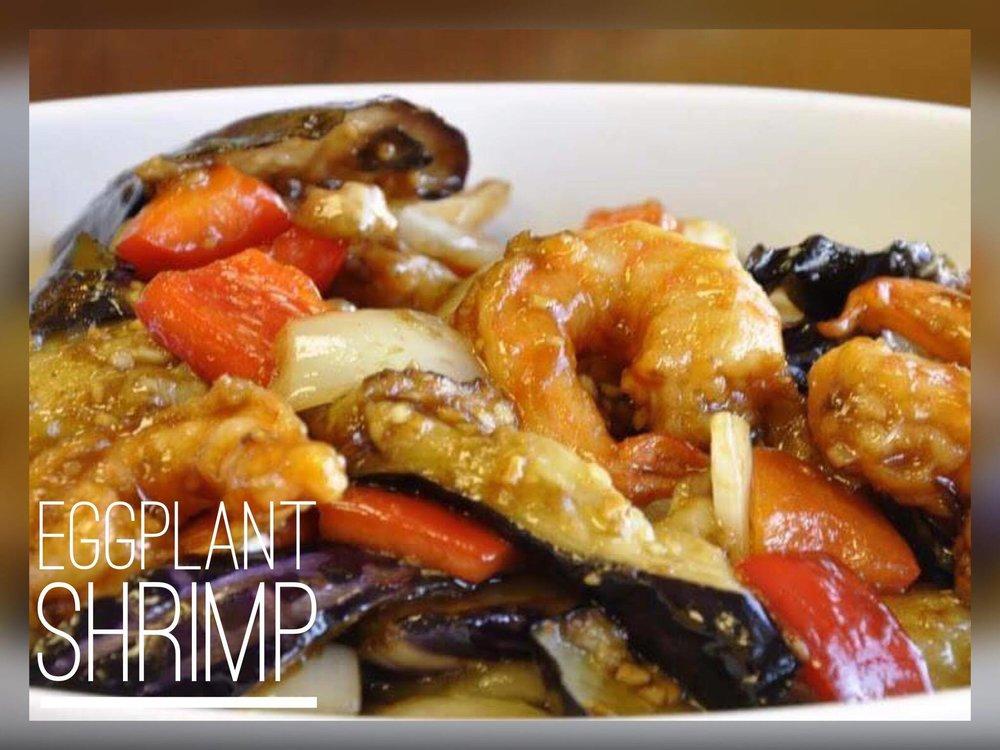 eggplany shrimp.jpg