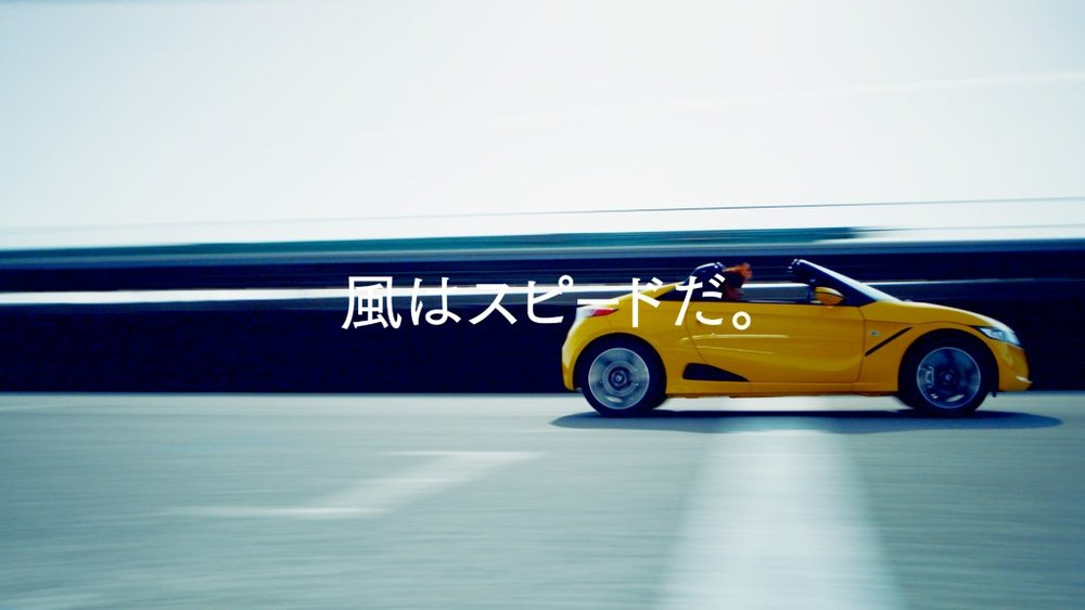 HondaSports_02.jpg