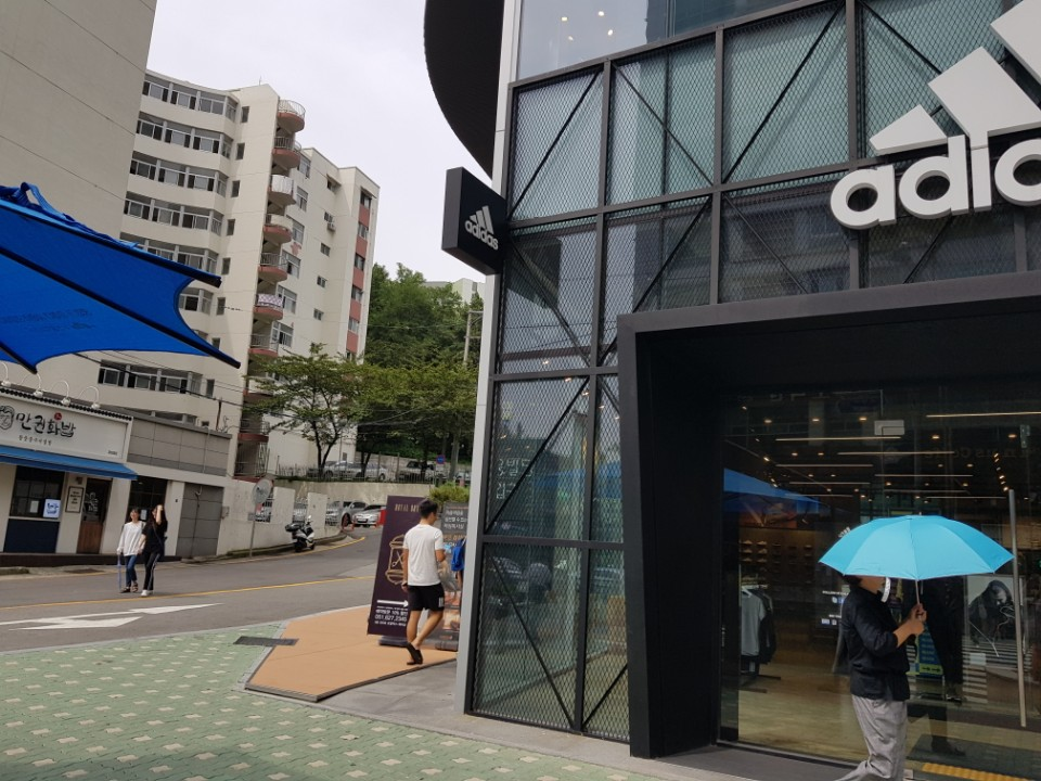 - Turn right at the first major intersection (in front of Adidas).