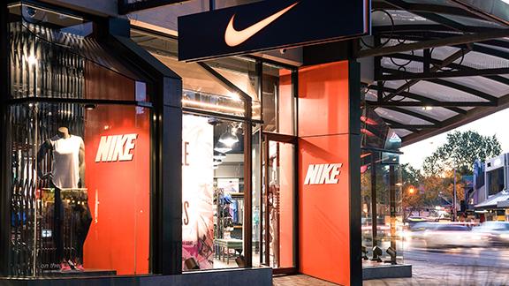Nike <br> Neutral Bay