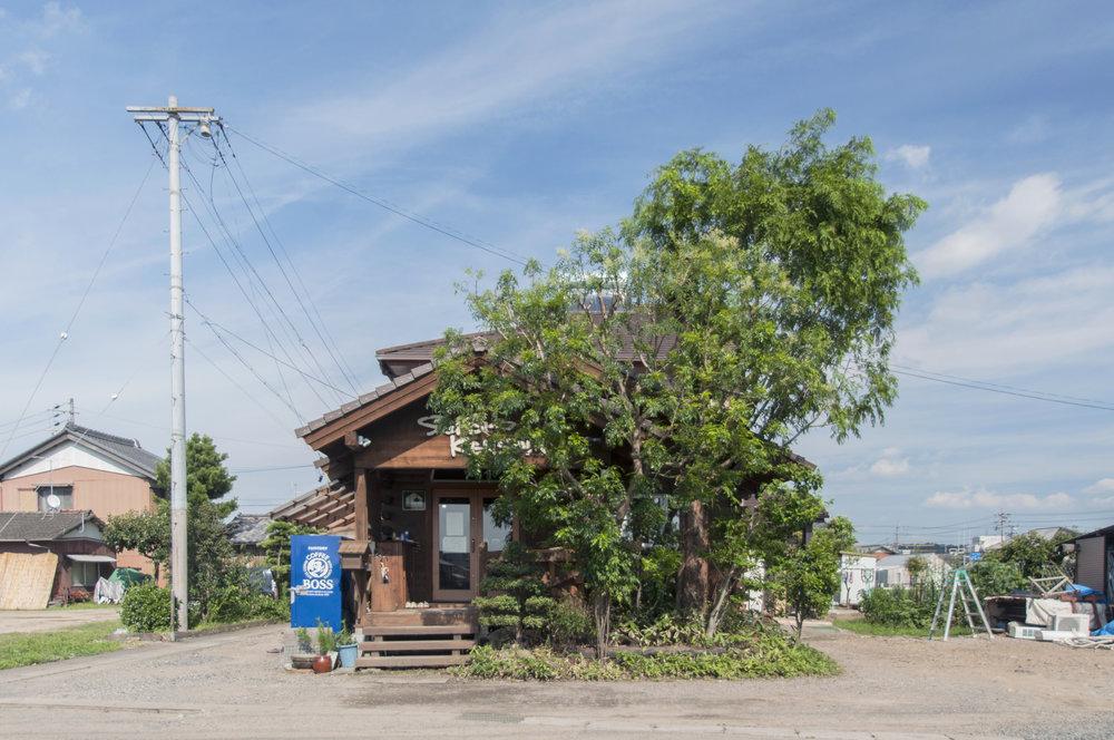 成正建装 ショールーム 〒484-0906 愛知県犬山市字焼野56-2 ☎︎0568-67-6214