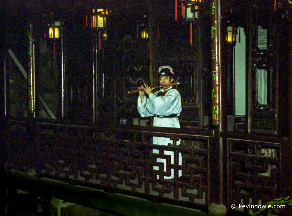 The Flutist, Master of the Nets, Suzhou