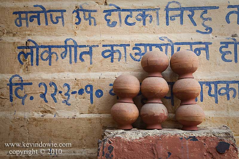 A stack of pots,  Varanasi, India.